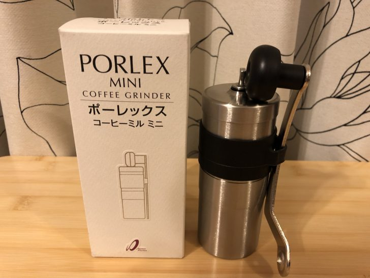 ポーレックスのコーヒーミルミニサイズ