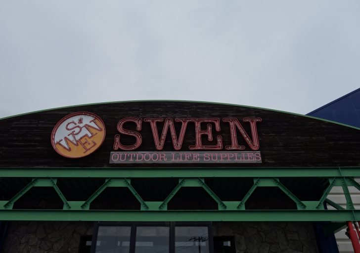 カリブーのよく似たSWEN三島店を初訪問