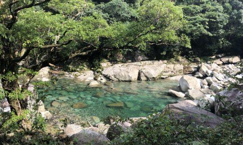 銚子川ブルーの美しさが忘れられないレベル