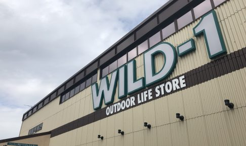 WILD-1小山店でお買い物とランチ