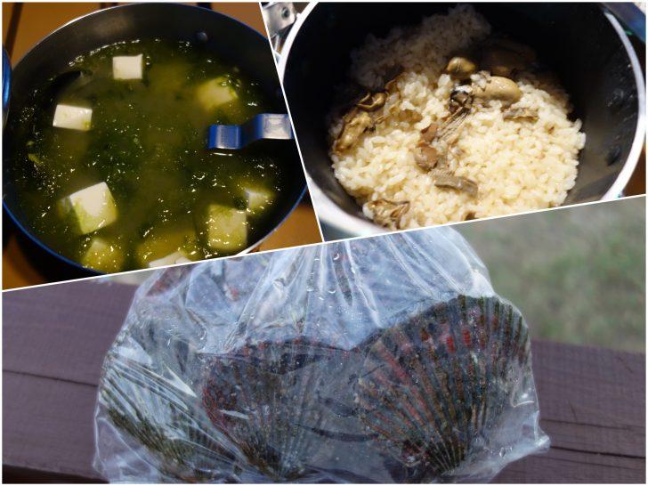 牡蠣めしとアオサの味噌汁と五色貝