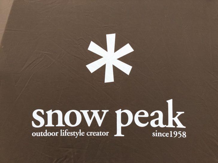 スノーピークのランドステーションに付いているロゴ