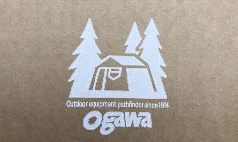 ogawaのテントやタープは直営店で買うべきか