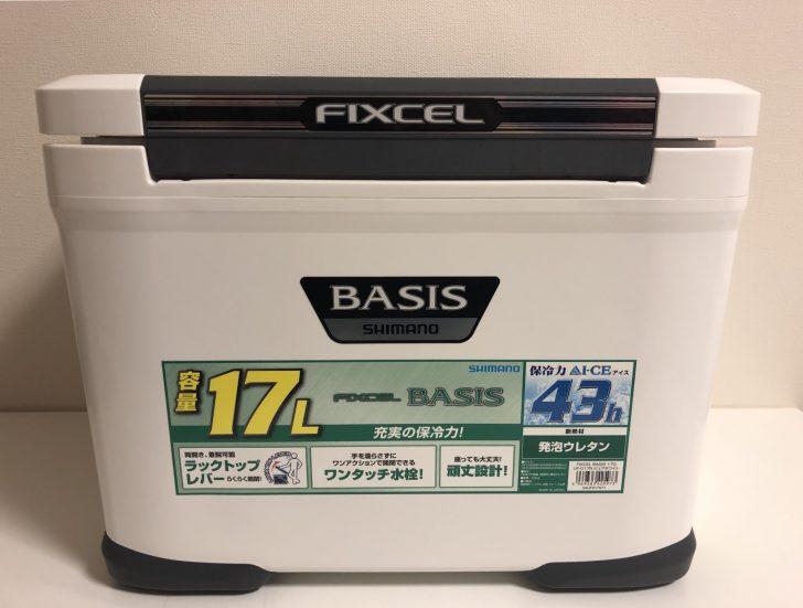 Amazonで安く買えたフィクセルベイシス170