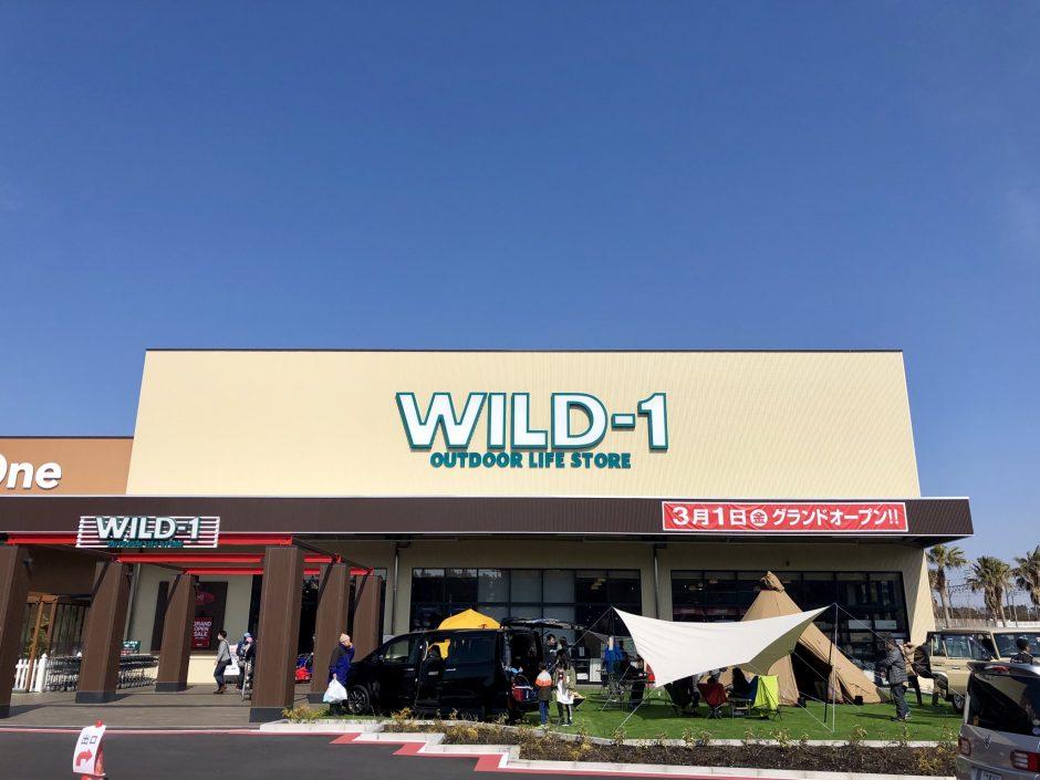 WILD-1幕張店が2019年3月1日にオープン