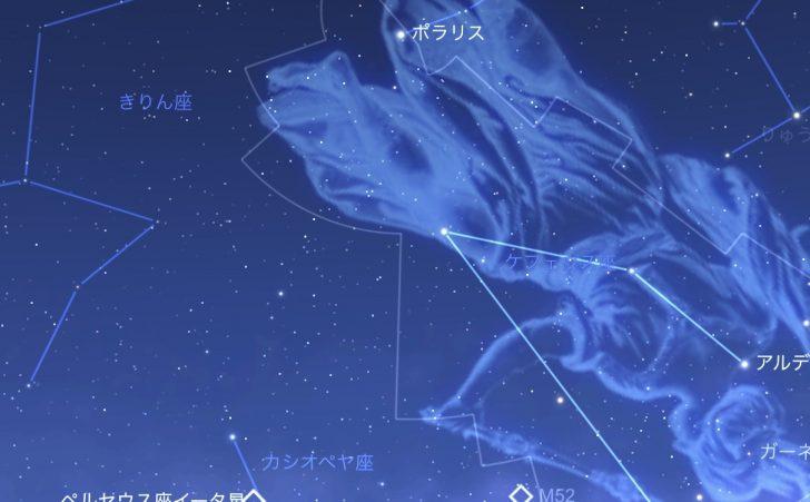 iPhoneアプリ「星空表」で見たポラリス