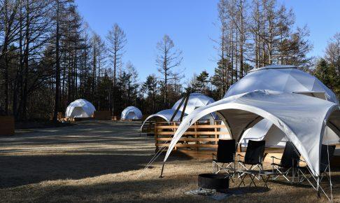 PICA Fujiyamaのアメージングドーム