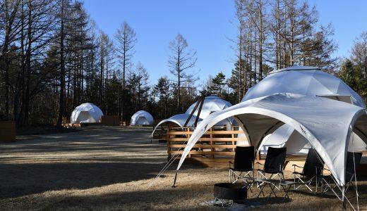 富士山を望むキャンプ場「PICA Fujiyama」は自然と設備の調和が絶妙