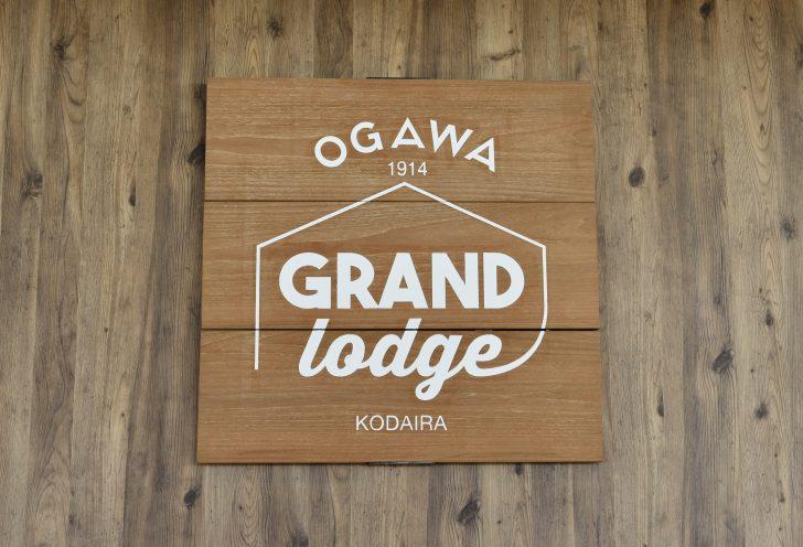 GRAND lodge KODAIRA