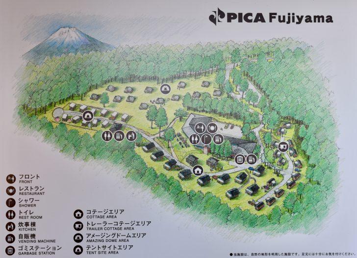 PICA Fujiyamaに場内マップ