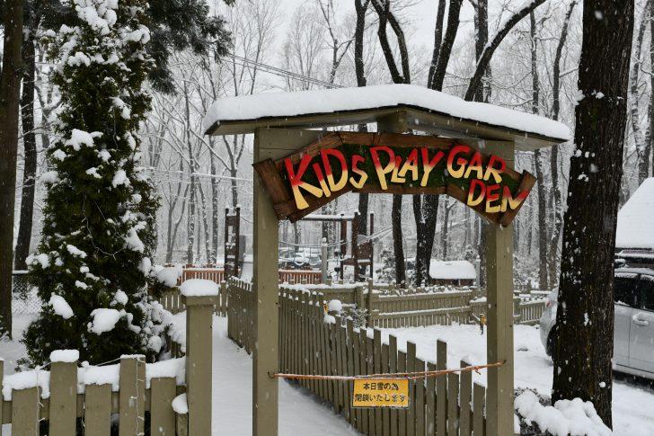 2018年の年越しキャンプは積雪あり