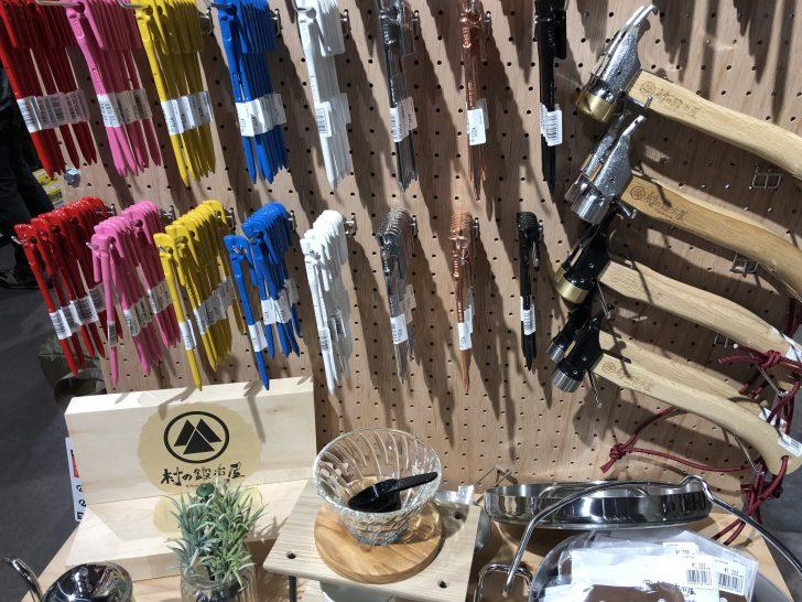 アルペンアウトドアーズ柏店の村の鍛冶屋売り場