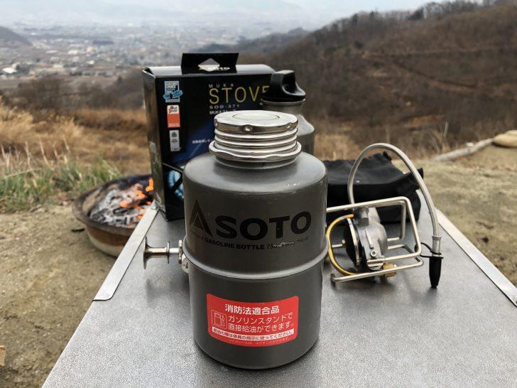 ガソリンスタンドで給油するなら携行缶が必要