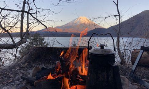 浩庵キャンプ場で人生初のソロキャンプ