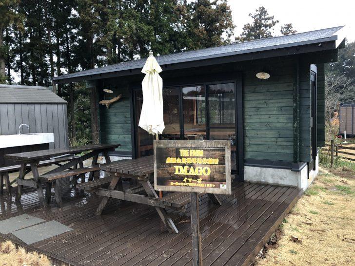 BESSのログ小屋「IMAGO」が休憩所