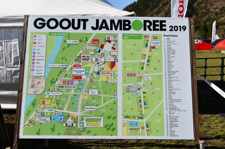 GO OUT JAMBOREE 2019の場内マップ