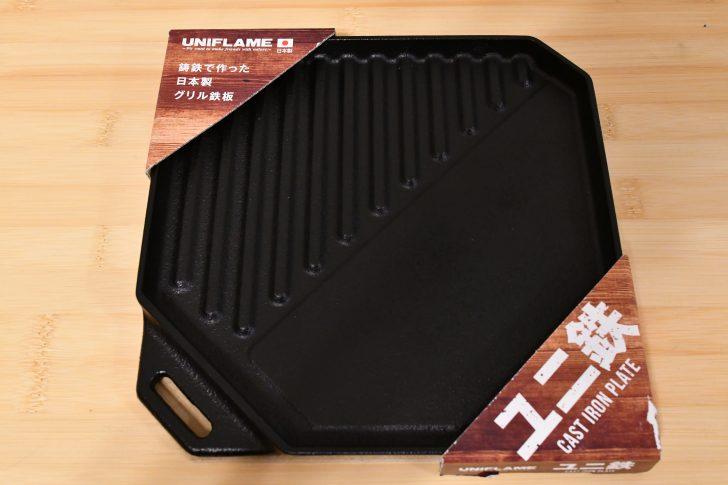 ユニフレームのユニ鉄は日本製の分厚い鉄板