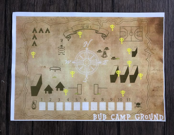 BUB CAMP GROUNDの宝探しゲーム