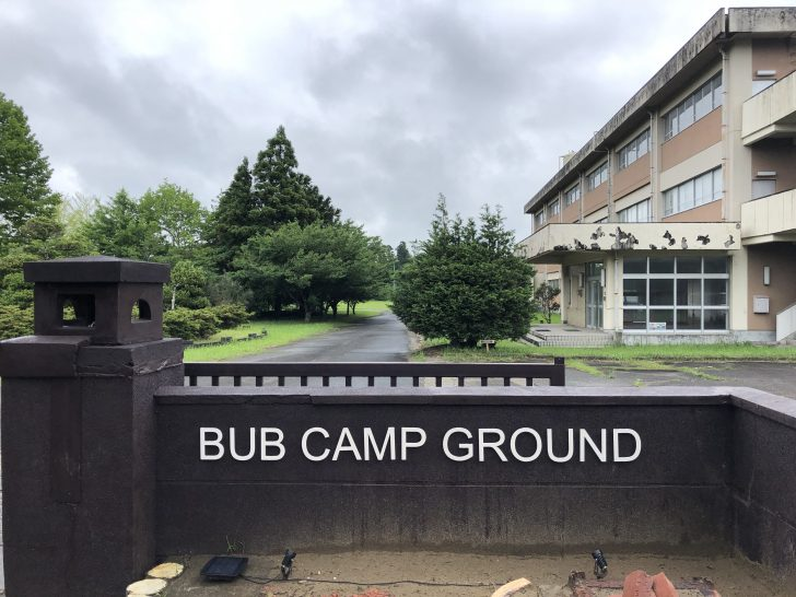 BUB CAMP GROUND