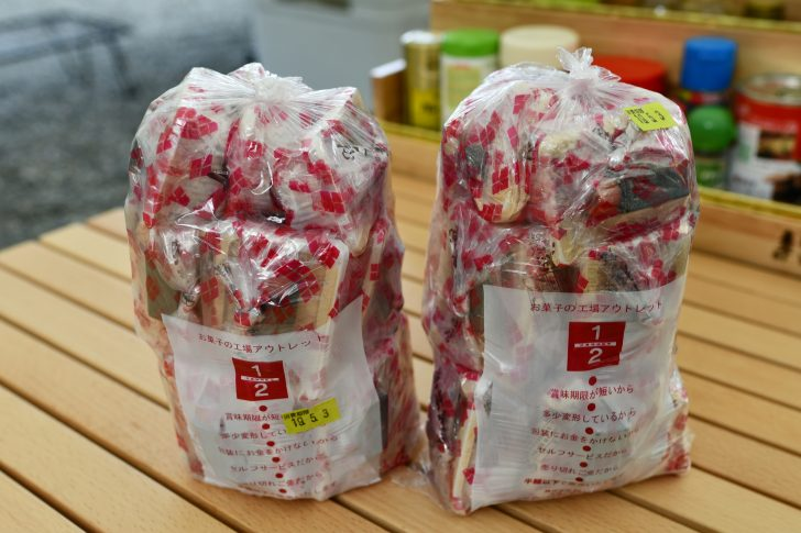 桔梗信玄餅の詰め放題は1人220円