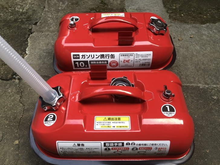 ガソリン携行缶が発電機やクルマの燃料として大活躍