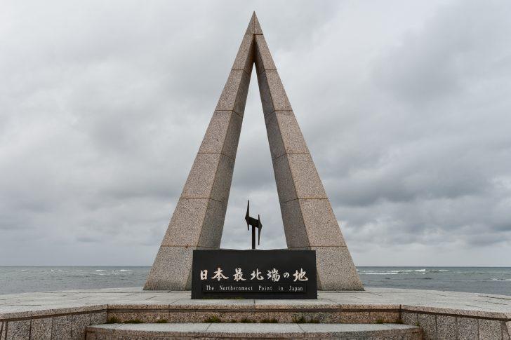 日本最北端の宗谷岬で記念撮影
