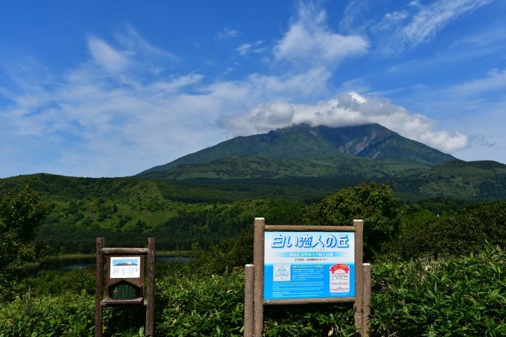 利尻島の白い恋人の丘から眺める利尻富士