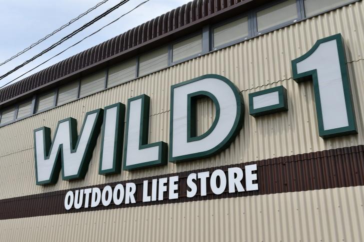 北海道帰りにWILD-1郡山店でお買い物