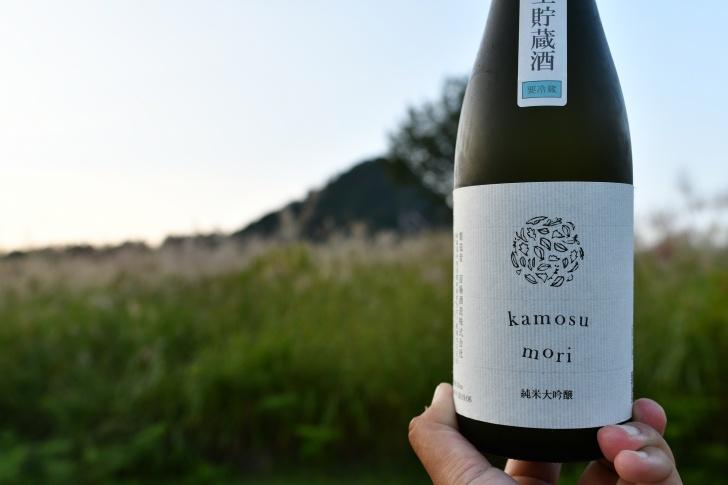 津南町の苗場酒造の日本酒「醸す森」
