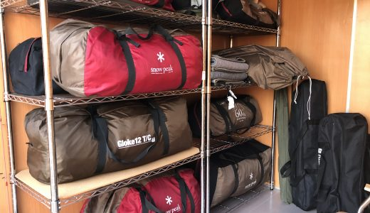 キャンプ道具の収納場所に3畳のトランクルームを借りてみた