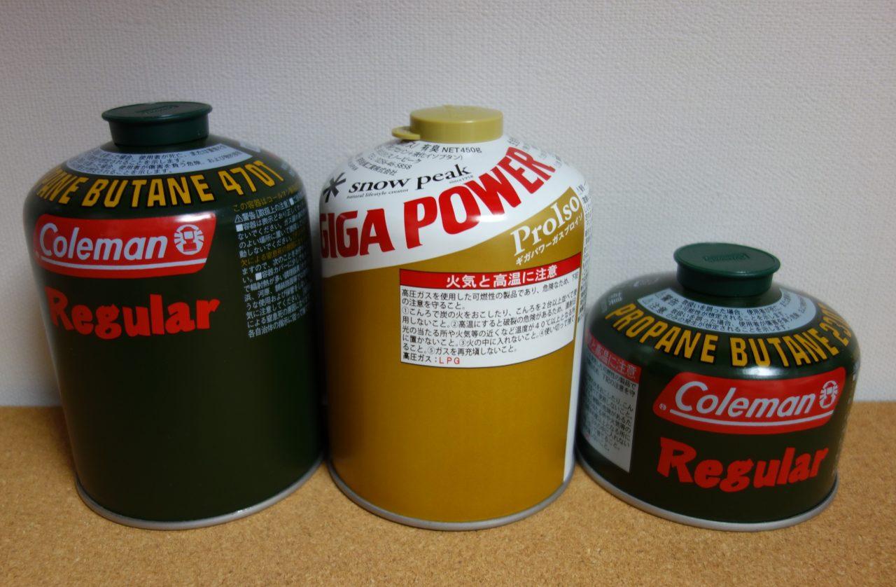 コールマンとスノーピークのガス缶