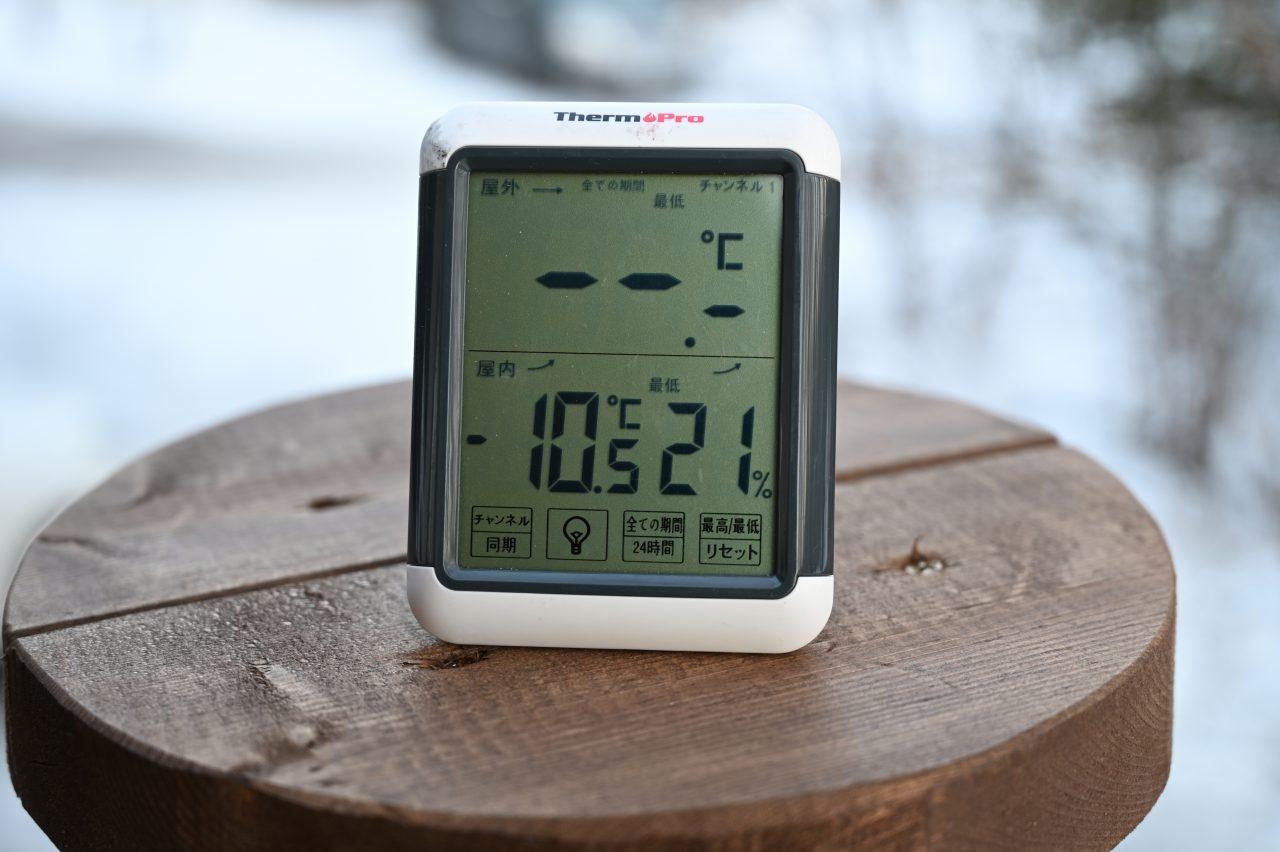 北軽井沢スウィートグラスで迎える新年はマイナス10度以下