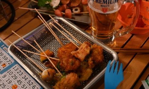 C&C那須高原で串揚げ食べながらビンゴに参加