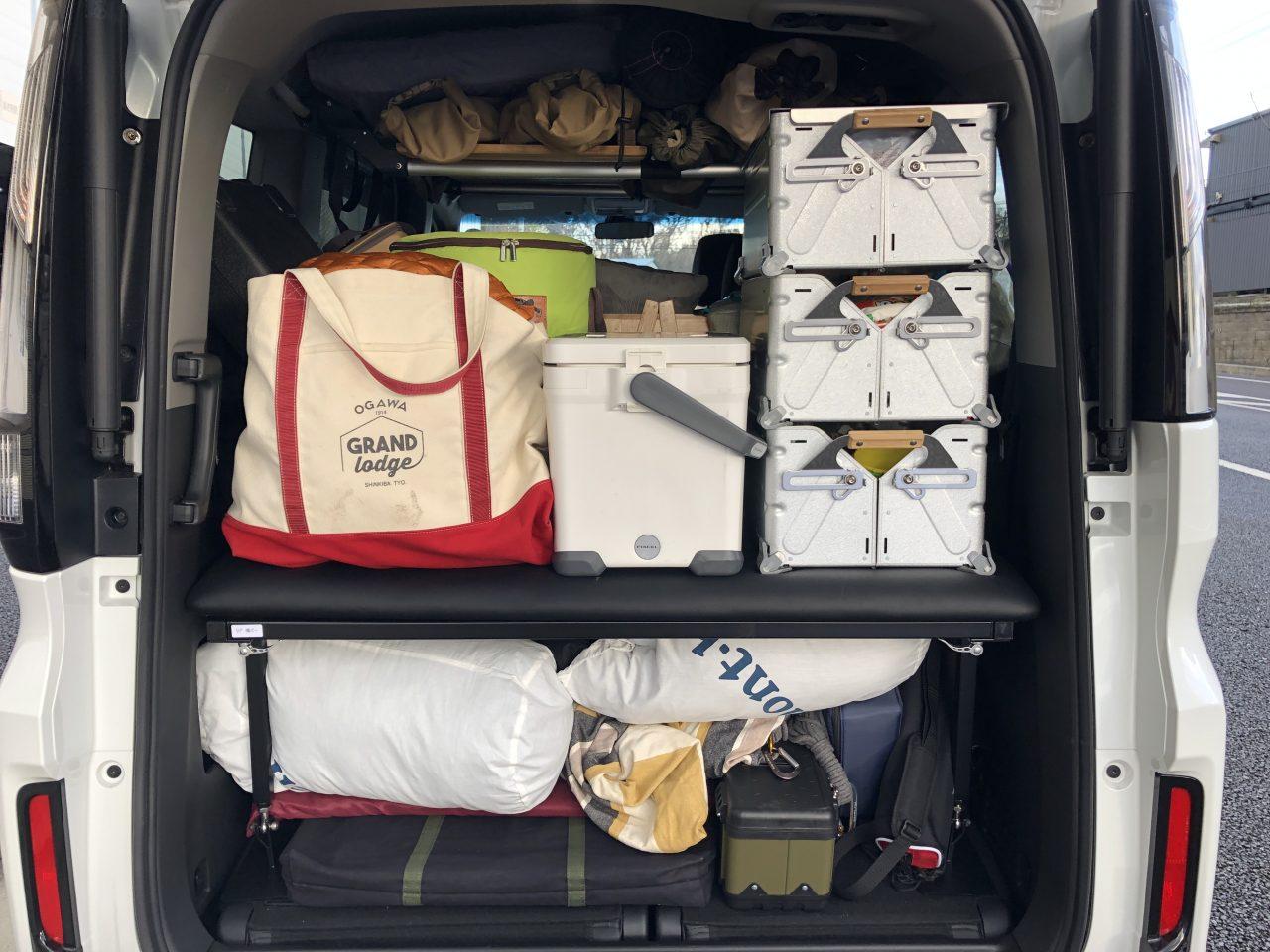 スマートバーとベッドキットで荷物を整理