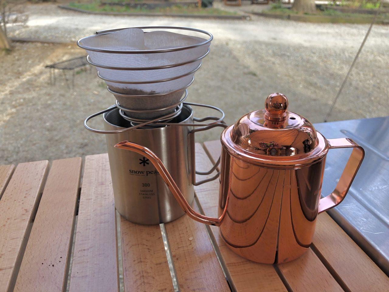 ステンレス真空マグとドリップポッドで朝コーヒーを淹れる
