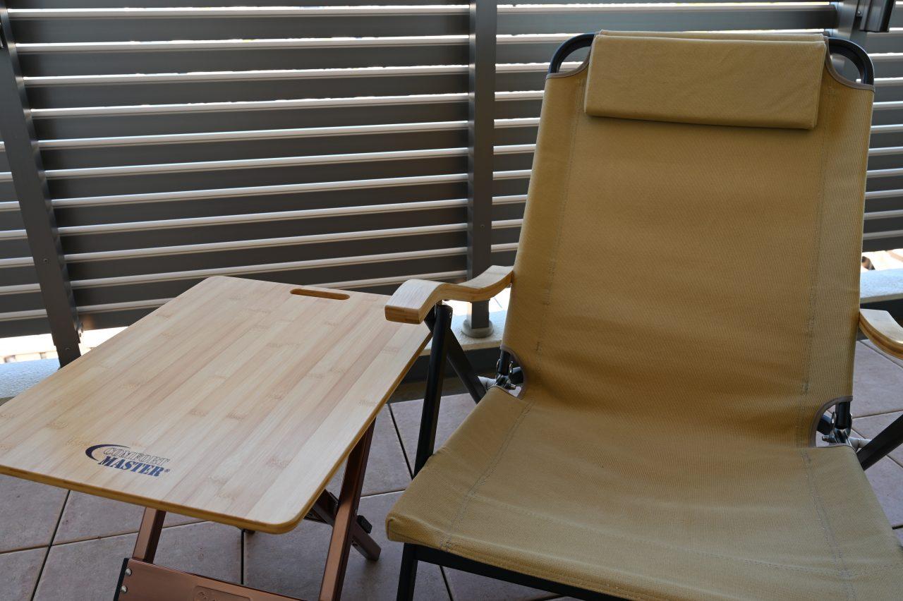 コンフォートローチェアとバンブーサイドテーブル