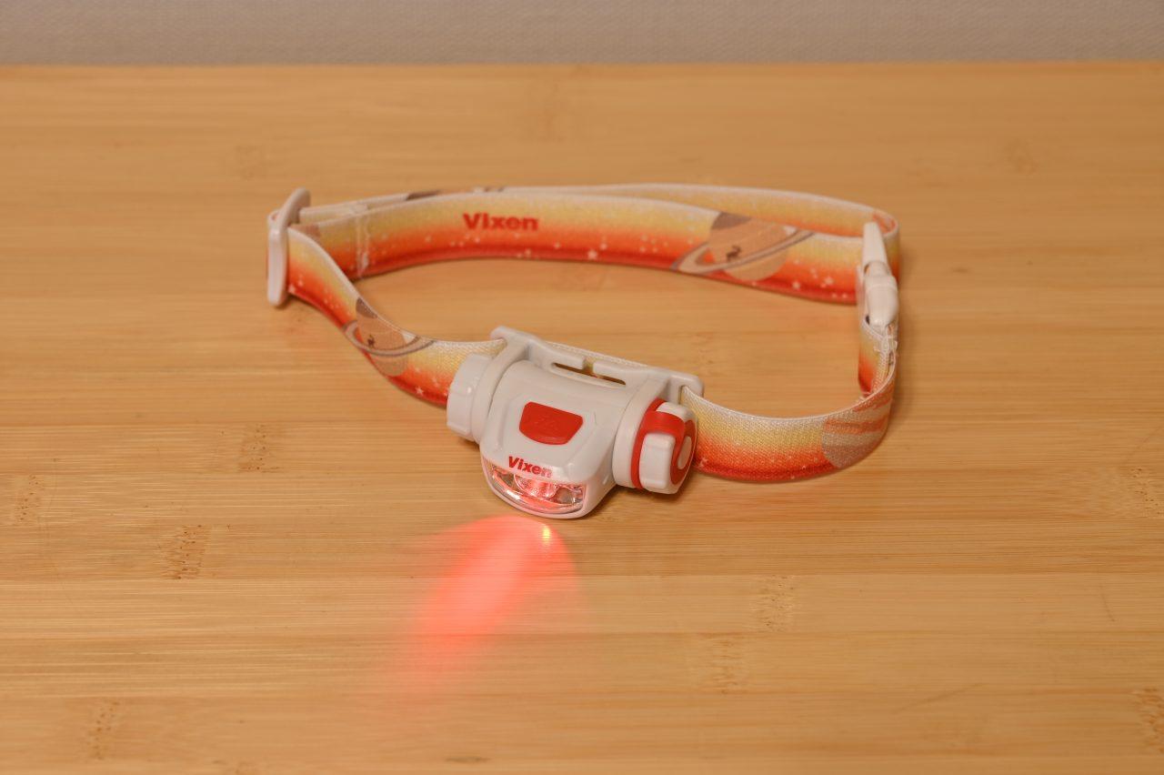 星空撮影時に役立つビクセンのヘッドライト