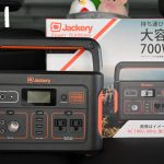 大容量電源Jackeryポータブル電源700