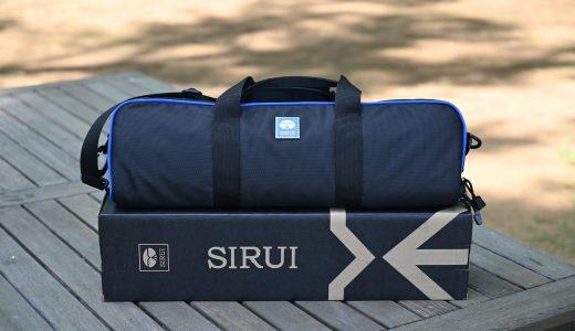 SIRUIカーボン三脚N-2204SKと自由雲台K-20Xを使ってみた