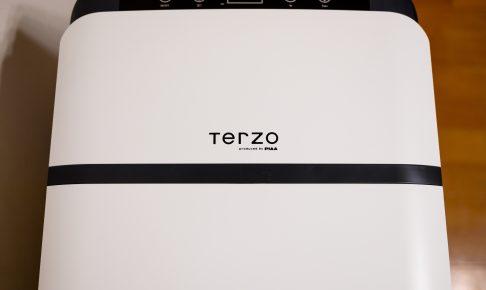 Terzoエクセルクールフロスト30L