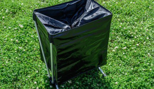 巾着を締めて動物対策できるゴミ箱「Snow Peak ガビングスタンド」
