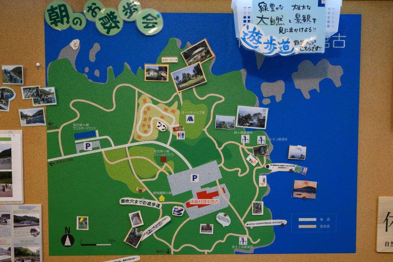 休暇村陸中宮古姉ヶ崎オートキャンプ場周辺マップ