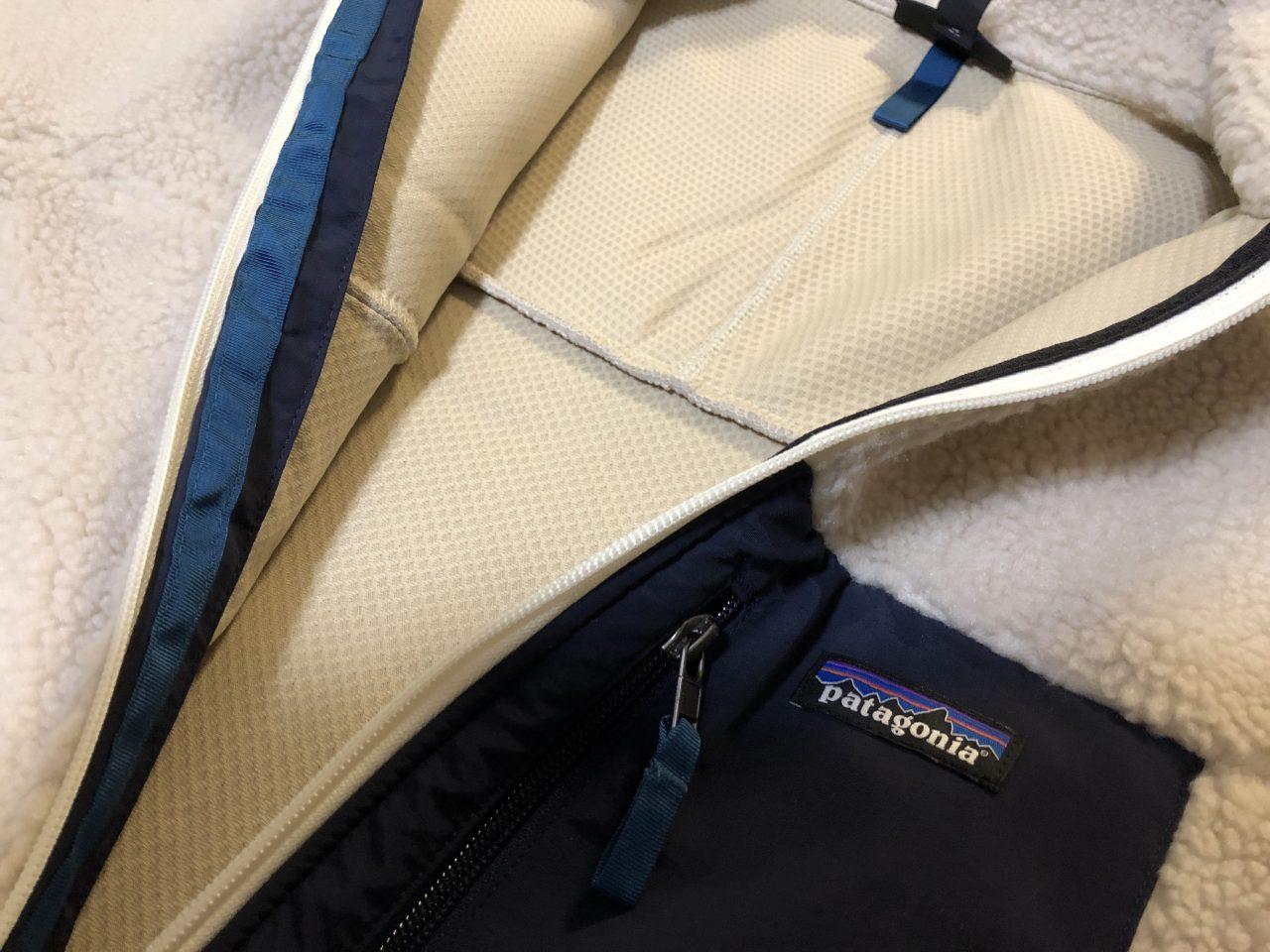 PatagoniaレトロXジャケットのメンズMサイズ