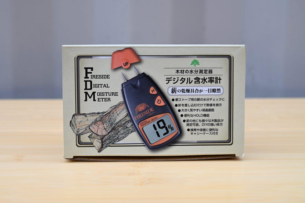 ファイヤーサイドデジタル含水率計のパッケージ