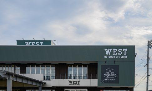 2019年4月オープンのWEST長岡店