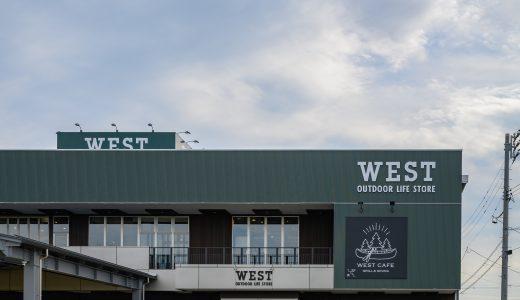 WEST長岡店とパーマークとスノーピーク本社を巡るお買い物ツアー