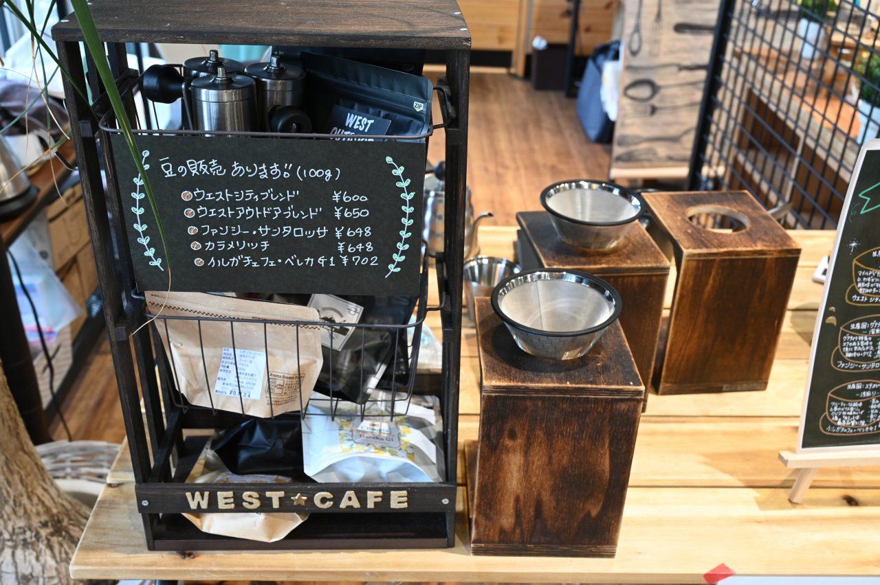 WEST CAFEのコーヒーコーナー