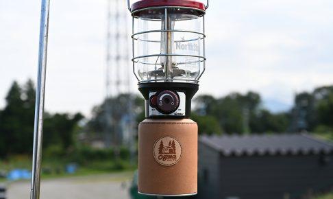 ノーススターLPガスランタンにogawaガス缶カバーをセット