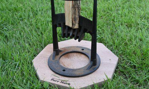 キンドリングクラッカーと薪割り台のコンビネーション
