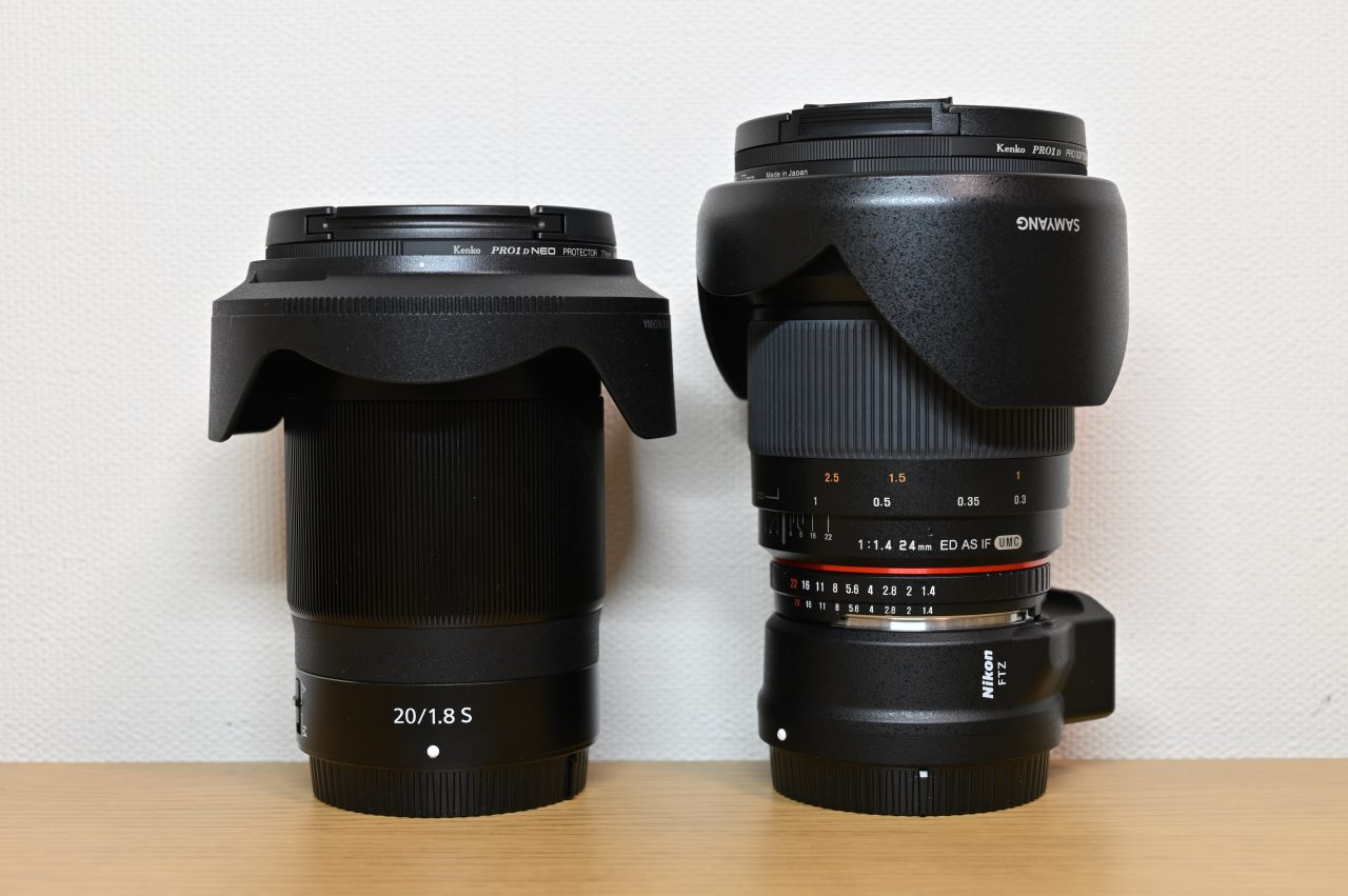 NIKON 20mm f1.8とSAMYANG 24mm f1.4